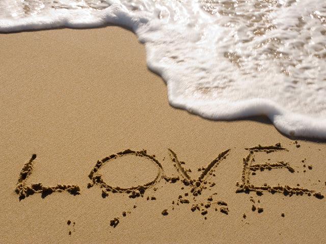 A fi iubit a te simti iubita a fi iubita a te simti iubit - aimee.ro resurse pentru dezvoltare personala si evolutie spirituala